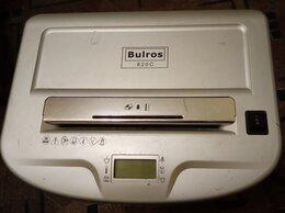 Машинки для уничтожения бумаг - Шредер Уничтожитель бумаги  Bulros 820C, 0