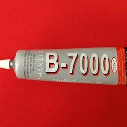 Масла, технические жидкости и химия - 057630 Клей Zhanlida B-7000 прозрачный 50мл, 0