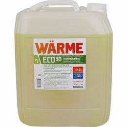 Теплоноситель - Теплоноситель «Warme Eco 30», 0