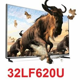 Телевизоры - 3D LED телевизор LG 32LF620U IPS / DVB-T2, 0