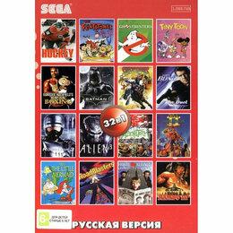 Программное обеспечение - Картридж для Sega 32 в 1  AA-32001 SM-296, 0