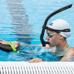Аксессуары для плавания - Трубка для плавания pro snorkel, 0
