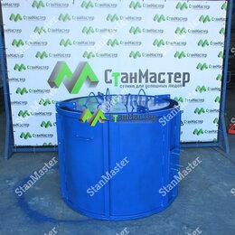 Железобетонные изделия - Виброформа для изготовления кольца колодцев КС 10.9, 0