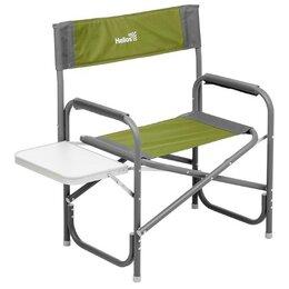 Походная мебель - Кресло алюминиевое складное со столиком Helios Max, 0