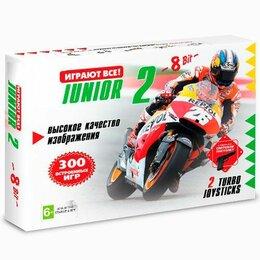 Игровые приставки - Игровая приставка 8 bit Junior 2 Classic (300 в…, 0