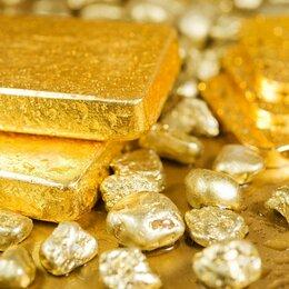Другое - Лицензия, участки, золотодобыча, 0