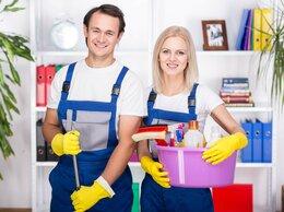 Бытовые услуги - Уборка квартир и офисов, 0
