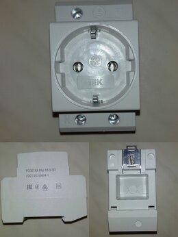 Товары для электромонтажа - Розетка с заземлением, 0