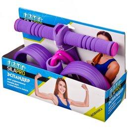 Эспандеры и кистевые тренажеры - Эспандер SILAPRO для укрепления мышц рук и плечевого пояса, 0