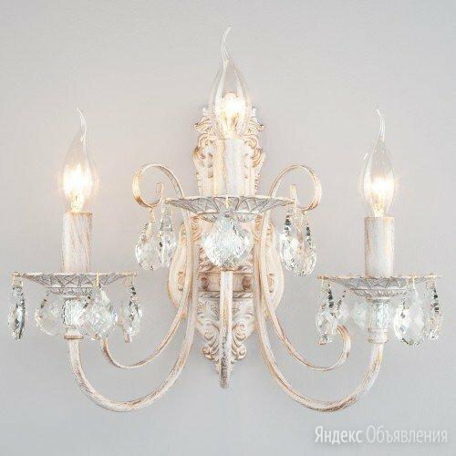 Бра с хрусталем 3305/3 белый с золотом / прозрачный хрусталь alda по цене 3500₽ - Бра и настенные светильники, фото 0