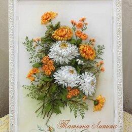 Картины, постеры, гобелены, панно - Картина Хризантемы. Вышивка лентами. Авторская работа., 0