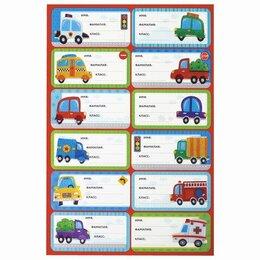 Интерьерные наклейки - Наклейки для маркировки школьных принадлежностей…, 0