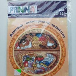 """Рукоделие, поделки и сопутствующие товары - набор для вышивания PANNA """"Домовой-помощник по хозяйству"""", 0"""