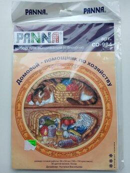 """Рукоделие, поделки и товары для них - набор для вышивания PANNA """"Домовой-помощник по…, 0"""