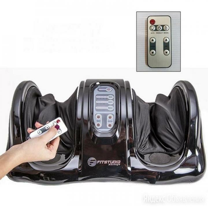 Массажер для ног FOOT Massager по цене 4990₽ - Другие массажеры, фото 0