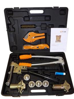 Наборы инструментов и оснастки - FT1240A-18 TIM Комплект инструмента для PEX труб…, 0