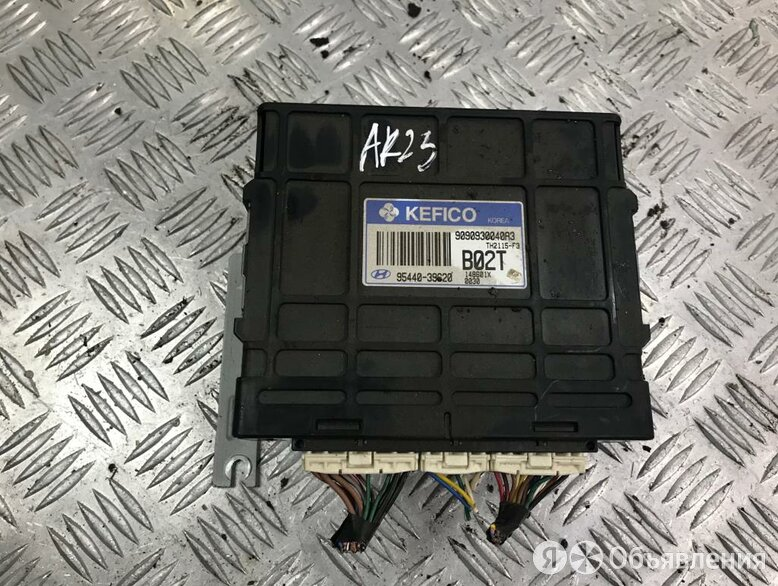 Блок управления АКПП Хендай Санта Фе 95440-39620 по цене 2000₽ - Электрика и свет, фото 0