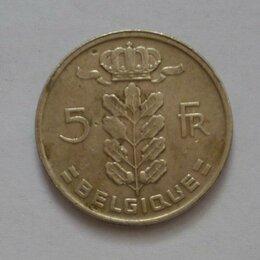 Монеты - 5 франков Бельгия 1977, 0