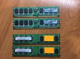 Модули памяти - DDR2-800 4 гб ( 4 шт по 1 Гб), 0