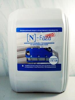 Моющие средства - Средство для промывки теплообменного…, 0