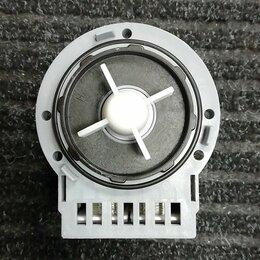 Аксессуары и запчасти - Насосы (помпы) для стиральных машин автомат , 0