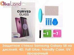Защитные пленки и стекла - Защитное стекло Samsung Galaxy S8 на дисплей,…, 0