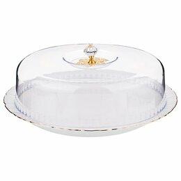Декоративная посуда - Тортовница с крышкой фарфоровая белая 28 см, 0