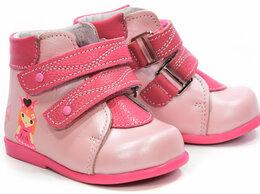 Ботинки - Скороход Ботинки розовые Первый шаг (17), 0