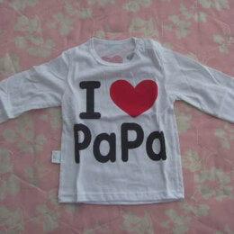 """Футболки и рубашки - Футболка лонгслив с надписью """"Я люблю папу"""", 0"""