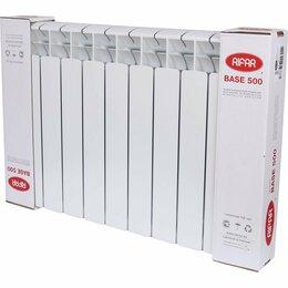 Радиаторы - Радиаторы Rifar (Рифар) (биметалл, алюминиевые), 0