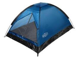 Палатки - Палатка туристическая SANDE 2-х местная, 0