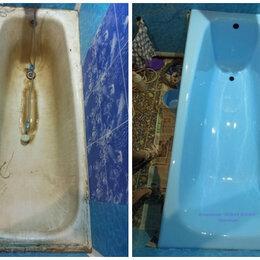 Ремонт и монтаж товаров - Реставрация ванной в Оренбурге, 0