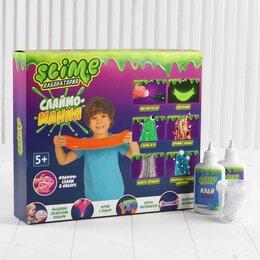 "Игрушки-антистресс - Набор для мальчиков  Слайм Slime ""Лаборатория"", 300 гр., 0"