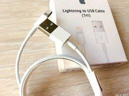Зарядные устройства и адаптеры - Кабель зарядки lightning для iphone/ipad (белый)…, 0