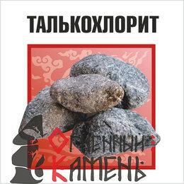 Камни для печей - Талькохлорит колотый 20 кг камень для бани, 0
