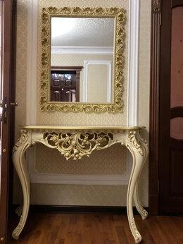 Зеркала - Зеркало, 0