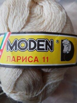 Рукоделие, поделки и товары для них - Пряжа для вязания из Европы времен СССР, 0