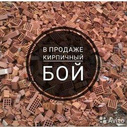Кирпич - Бой кирпича, 0