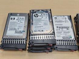 Внутренние жесткие диски - Продам SAS 10K 2,5 300GB/600GB, 0