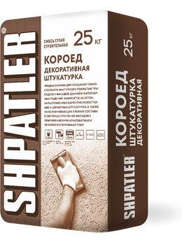 Фактурные декоративные покрытия - Декоративная Штукатурка Короед ШПАТЛЕР 25кг, 0