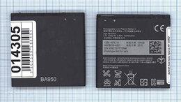 Аккумуляторы - Аккумулятор BA950 для телефона Sony Xperia ZR…, 0