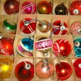 Ёлочные украшения - Набор елочных шаров 70 годы, 0