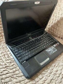Ноутбуки - MSI GX60, AMD A10 5750 3.5Ghz/8gb, 1000gb,…, 0