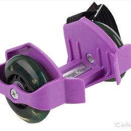 Роликовые коньки - Ролики на обувь Reaction, свет колеса, фиолетовые, 0