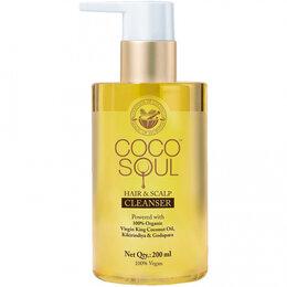 Шампуни -  Шампунь-ополаскиватель для волос и кожи головы Hair & scalp cleanser Coco Soul, 0