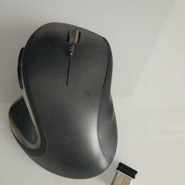 Мыши - Мышь logitech performance mouse mx, 0