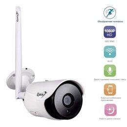 Камеры видеонаблюдения - Уличные IP Full HD камеры с WiFI, 0