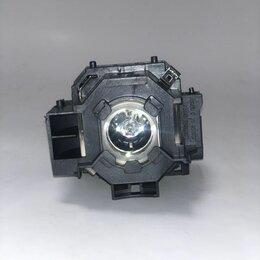 Лампочки - V13H010L41 лампа оригинальная с модулем для проект, 0