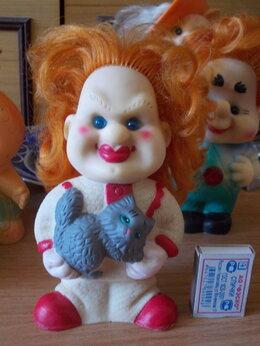 Куклы и пупсы - игрушка КЛОУН с кошкой. КУКЛАЧЕВ. резиновая.СССР, 0