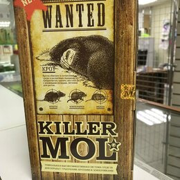 Отпугиватели и ловушки для птиц и грызунов - Отрава убийца кротов, медведки и землеройных Killer Mol приманка, 0